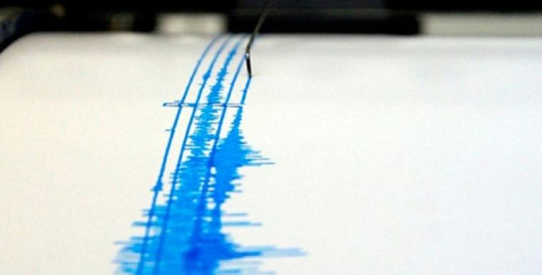 sismo-temblor-foto-gob-768x391