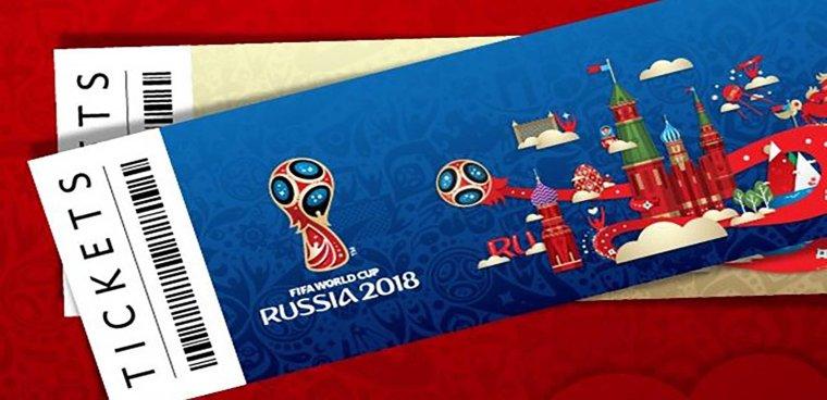 boletos rusia 2018