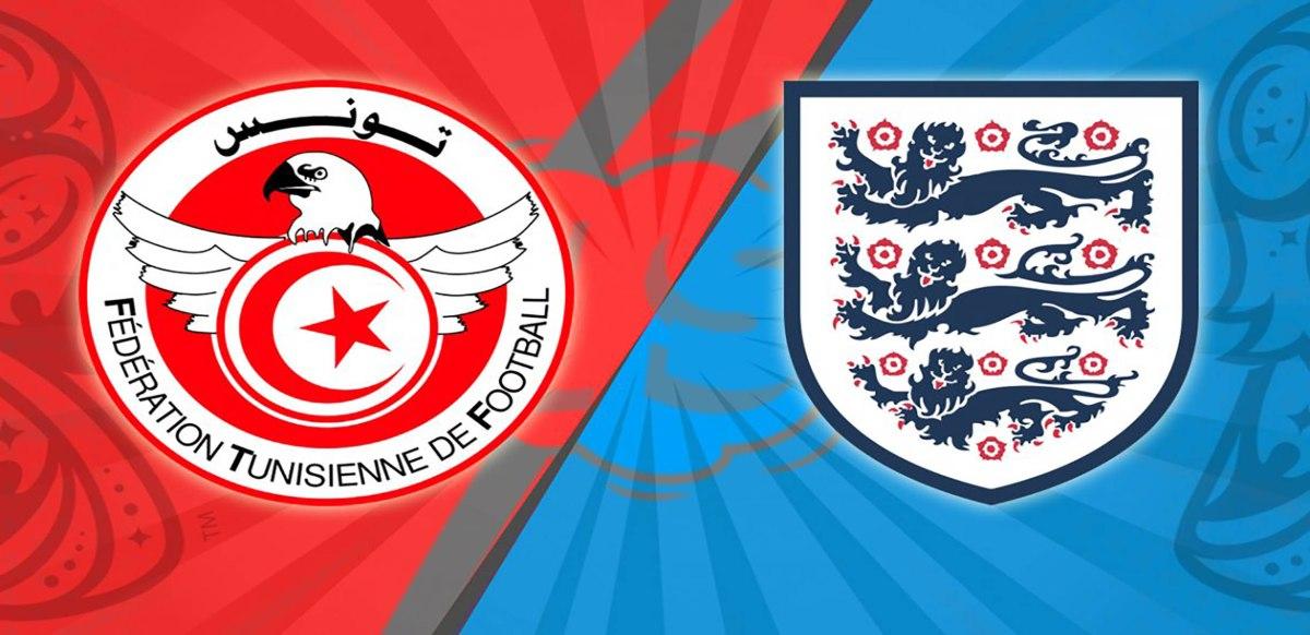 Aquí el link para ver el partido Túnez vs Inglaterra